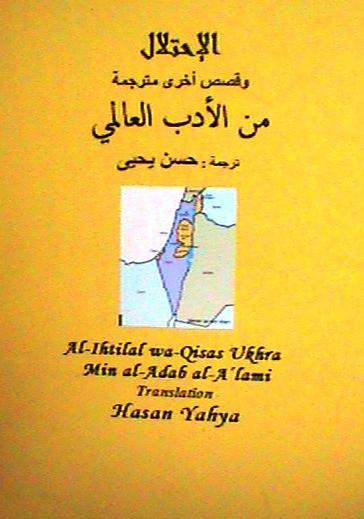 wa yabka al hob 125 http://redpinn.com/picyam/yabka-al-hob-episode-wa ...
